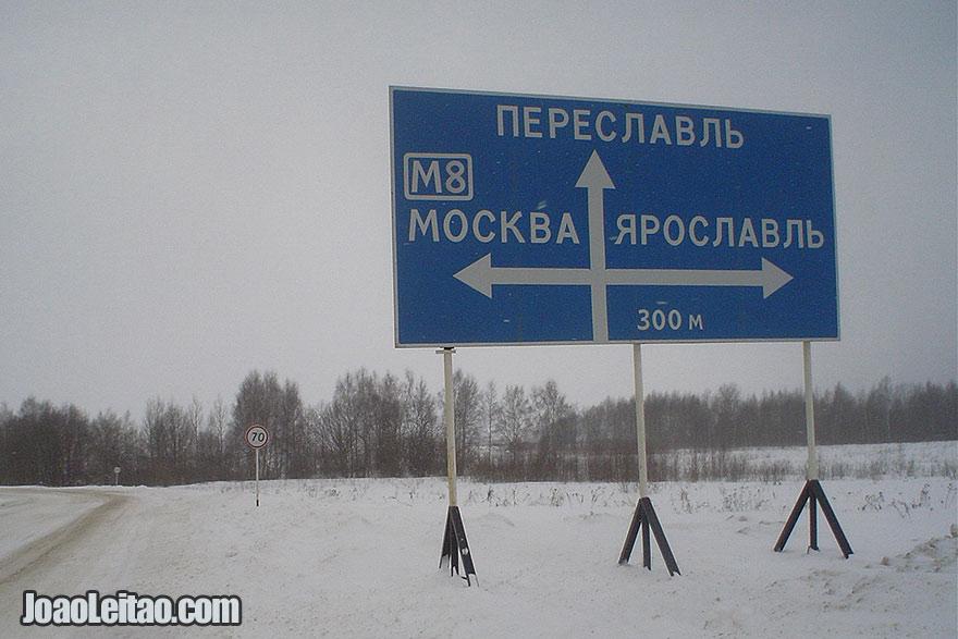 Sinal de estrada escrito em cirílico