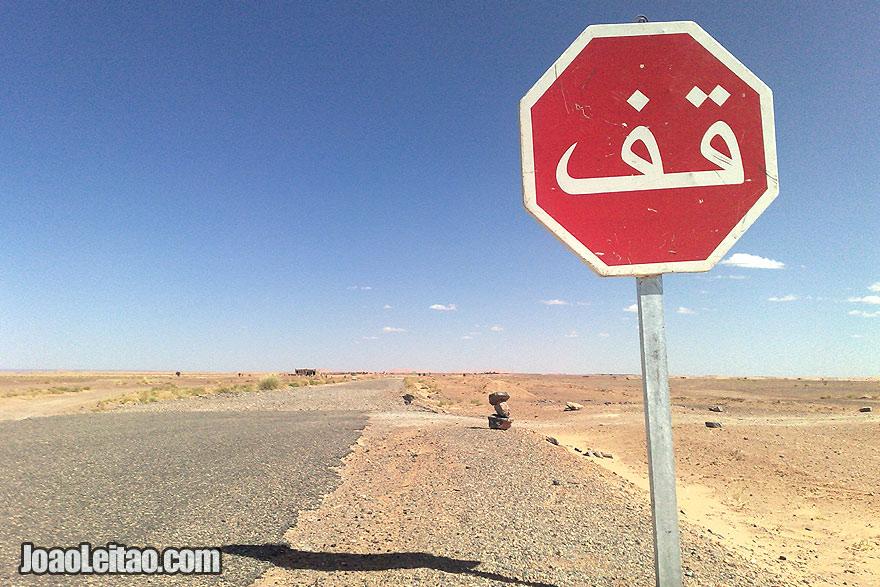 Stop sign written in Arabic