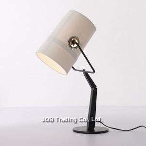 Modern metal table lamp