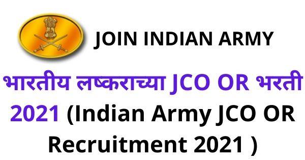Indian Army JCO / OR Recruitment 2021