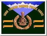 ITBP Head Constable Ministerial Result