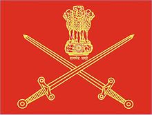 Indian Army TES 45 Recruitment 2021 Apply Online Batch Jul 2021