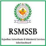 RSMSSB PTI Answer Key