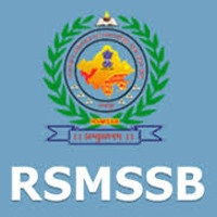 RSMSSB Supervisor Answer Key