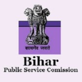 Bihar PSC Lecturer Recruitment