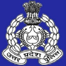 UP Police Constable Online Form 2021 How To Apply Procedure