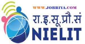 NIELIT CCC Result January 2021 Computer Course