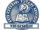 MP Board 12th Result 2021 Download MPBSE HS Result
