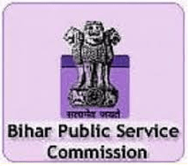Bihar PSC 64th CC Pre Answer Key