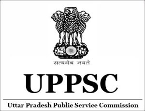 UPPSC Lower Subordinate Exam Admit Card