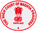 MP High Court Assistant Recruitment