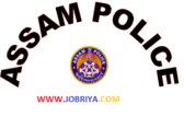 Assam Police Jail Warder Recruitment