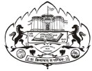 Pune University PG Entrance Exam Form
