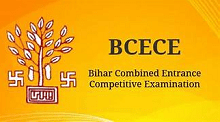 Bihar DECE (LE) Entrance Exam Answer Key