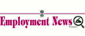Employment Newspaper This Week | 13th February 2021 to 19th February 2021| Rojgar Samachar