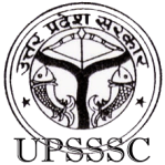 UPSSSC Forest Guard Answer Key