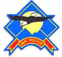 J&K Police Recruitment