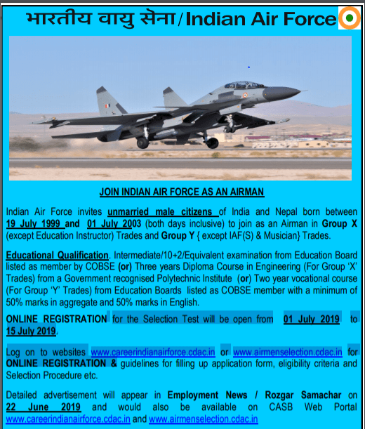 Indian Air Force Airman Group X, Y Recruitment