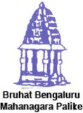BBMP Pourakarmika Recruitment