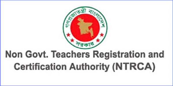 15th NTRCA Preliminary full question solve 2019
