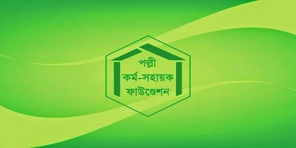 Palli Karma-Sahayak Foundation Job Circular 2019