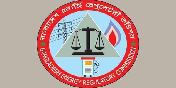 Bangladesh Energy Regulatory Commission (BERC) Job Circular 2017