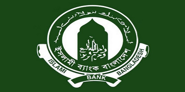 Islami Bank Bangladesh Job Circular 2021