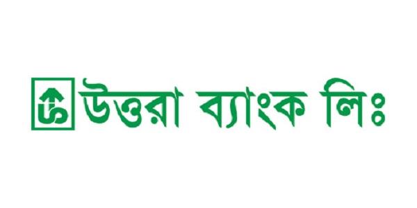 Uttara Bank Limited Job Circular 2017