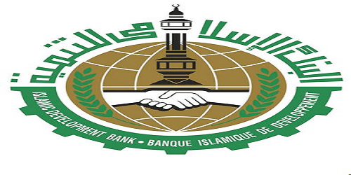 Islamic Development Bank Bangladesh Job Circular 2017