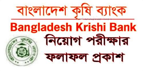 Bangladesh Krishi Bank Job Exam Result 2017
