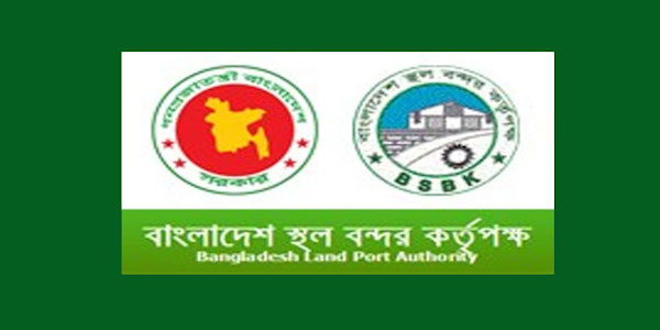 Bangladesh Land Port Authority BPLA job Circular 2019