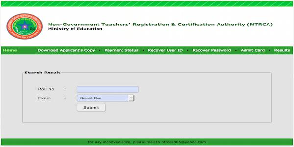 15th NTRCA Preliminary MCQ Exam Result 2019 | ntrca.teletalk.com.bd