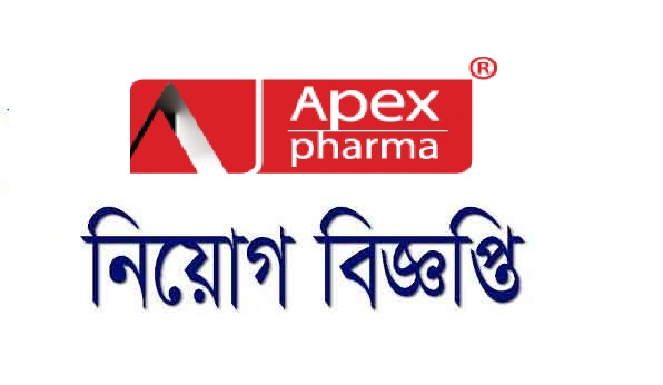Apex Pharma Limited Job circular 2019