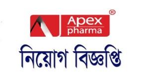 apexpharmabd job circular