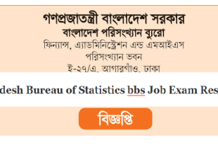 Bangladesh Bureau of Statistics bbs Job Exam Result 2018