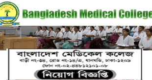 Bangladesh medical college job circular