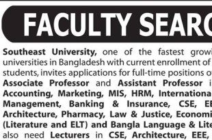 Southeast University Job Circular 2018