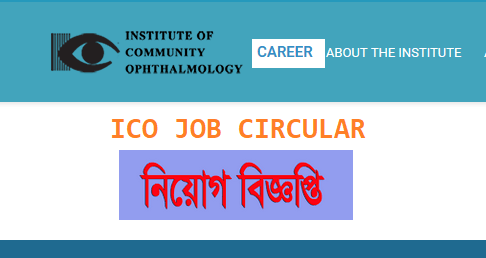 Institute of Community Ophthalmology-ICO Job Circular 2018