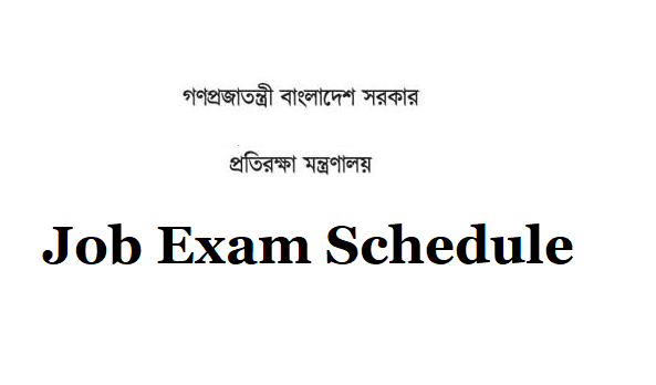 Ministry of Defence Job Exam Schedule 2018