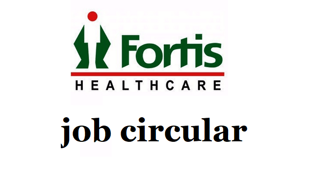 Fortis Escorts Job Circular 2018