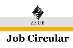 Aksid Corporation Limited Job Circular 2018