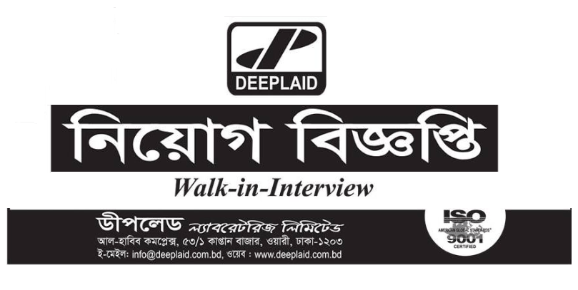 Deeplaid laboratories limited Job Circular 2018