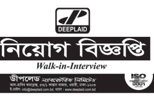 Deeplaid laboratories limited Job Circular 2018