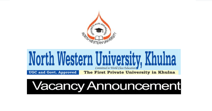 North Western University Job Circular 2018