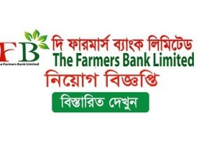 The Farmers Bank Limited Job Circular 2018