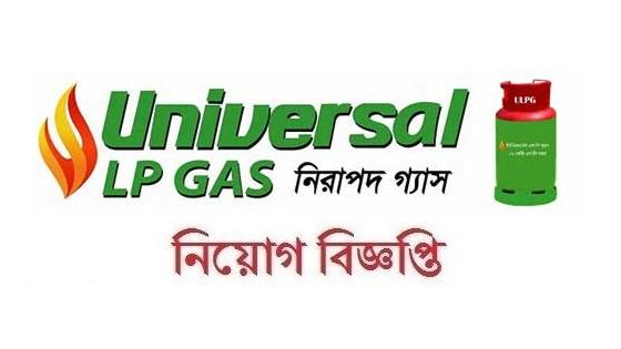 Universal LP gas Job Circular 2019 - Lekhapora BD Jobs
