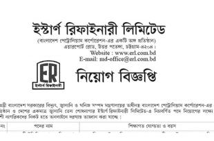 Eastern Refinery Limited ERL Job Circular