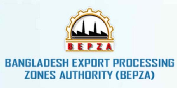 Bangladesh Export Processing Zone Authority Job Circular