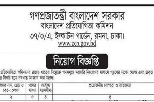 BANGLADESH INVESTMENT DEVELOPMENT AUTHORITY BIDA Job Circular 2019