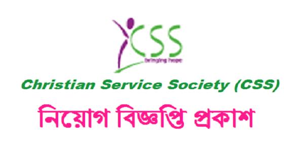 Christian Service Society CSS Job Circular 2021